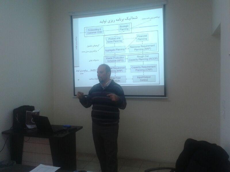 دوره آموزشی برنامه ریزی و کنترل تولید