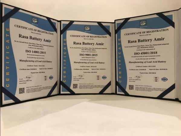 شرکت رسا باتری امیر موفق به اخذ گواهینامه ISO9001:2015و ISO14001:2015وISO45001:2018 و IMS
