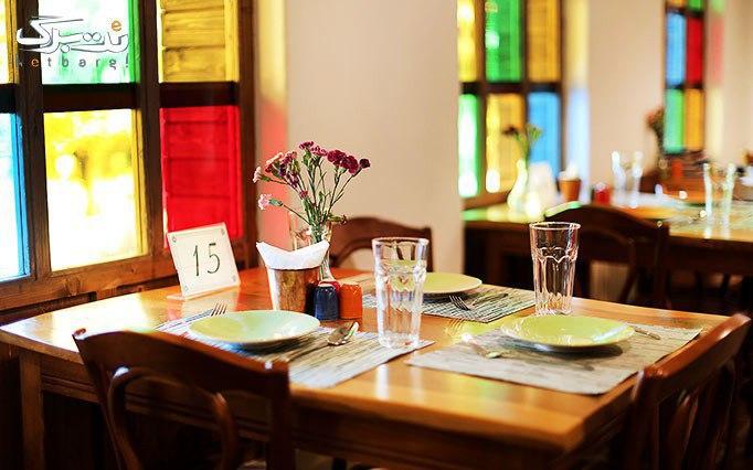 فرصت سرمایه گذاری شماره 158 طرح راه اندازی رستوران