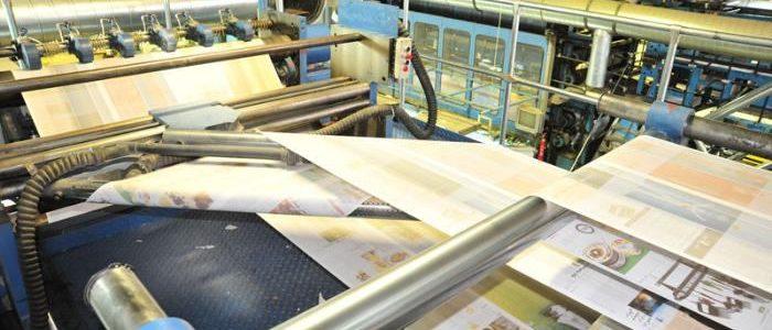 طرح توجيهي راه اندازي چاپخانه