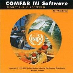 تامین و فروش نرم افزار COMFAR کامفار شرکت تامین سرمایه تمدن