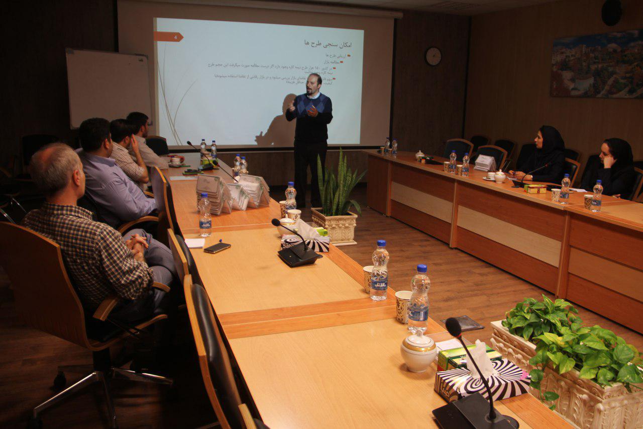 دوره آموزشی ارزیابی اقتصادی پروژه ها با نرم افزار کامفار COMFAR