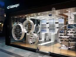 طرح توجيهي راه اندازی فروشگاه عینک -فرصت سرمايه گذاري١٤٣