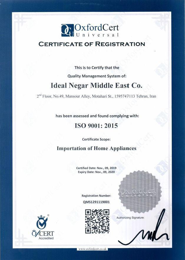 صدور گواهینامه ایزو 9001:2015 برای شرکت ایده نگار خاورمیانه