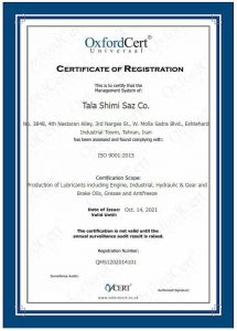 صدور گواهینامه ایزو 9001:2015 و 29001:2020 برای شرکت طلا شیمی سازاز OXFORDCERT انگلستان